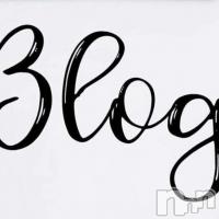 殿町キャバクラ LIXY(リクシー) まおの1月19日写メブログ「感謝!」