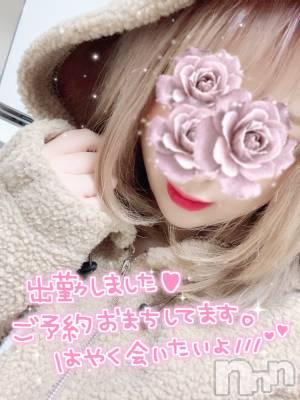 新潟手コキ sleepy girl(スリーピーガール) 体験あいらちゃん(20)の1月9日写メブログ「すべり台みたいに」