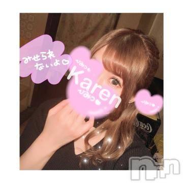 新潟ソープ 本陣(ホンジン) かれん(25)の4月3日写メブログ「まだまだ居ますよ~っ?」