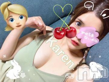 新潟ソープ 本陣(ホンジン) かれん(25)の9月19日写メブログ「お題とすっぴんで洗濯待ち中~?」