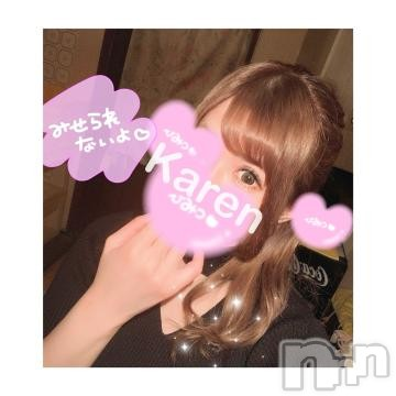 新潟ソープ本陣(ホンジン) かれん(25)の2021年2月23日写メブログ「[お題]from:M猫さん」