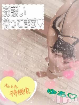 新潟デリヘル A naughty cat 悪戯猫(イタズラネコ) ゆあ(地元っ子!)(32)の12月30日写メブログ「寒いよぉー(´;ω;`)」