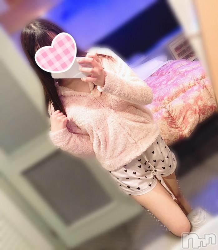 新潟手コキsleepy girl(スリーピーガール) 体験るいちゃん(19)の2021年1月13日写メブログ「何事も限度がある」