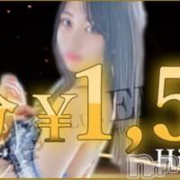 長岡デリヘル club EMODA(クラブエモダ)の1月8日お店速報「【新規割】5000円OFF!この機会にエモダをご利用ください。」