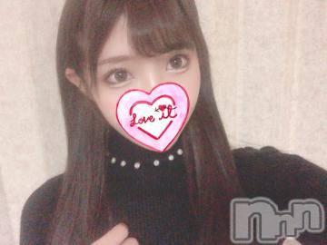 長岡デリヘル ROOKIE(ルーキー) 体験☆かすみ(21)の11月30日写メブログ「はじめまして??」
