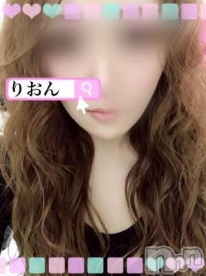 新潟メンズエステ 癒々・匠(ユユ・タクミ) りおん(31)の6月18日写メブログ「NGでごめんなさい?」