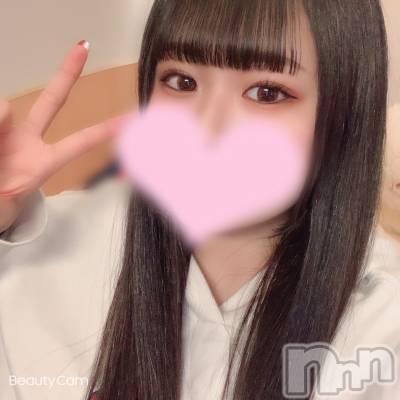 長岡デリヘル Spark(スパーク) 【美少女】ゆあ(18)の12月5日写メブログ「12時出勤♡」
