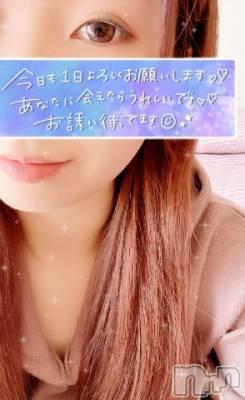 松本人妻デリヘル 松本人妻隊(マツモトヒトヅマタイ) ななせ(20)の3月16日写メブログ「おはようございます?」