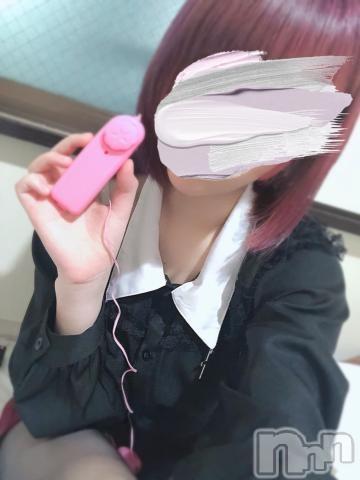 新潟デリヘルSecret Love(シークレットラブ) あいか☆激カワ美少女(21)の2021年4月8日写メブログ「キメたい(?)」
