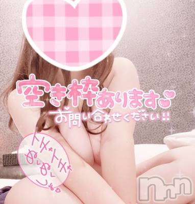 松本デリヘル Revolution(レボリューション) りあら☆Iカップ(24)の2月9日写メブログ「明日♡」