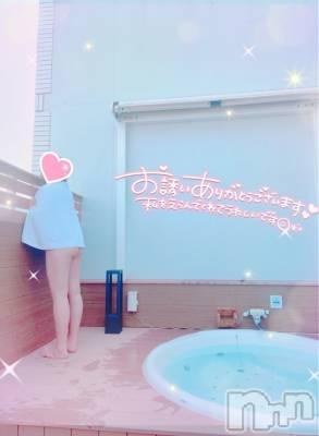 松本デリヘル Revolution(レボリューション) りあら☆Iカップ(24)の10月4日写メブログ「お礼♡」