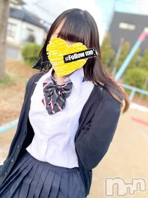 るい☆2年生☆(18) 身長158cm、スリーサイズB83(B).W56.H81。新潟デリヘル #新潟フォローミー(ニイガタフォローミー)在籍。