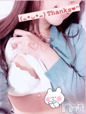 長野デリヘル OLプロダクション(オーエルプロダクション) 新人☆窓野 さくは(28)の2月19日写メブログ「2/17御礼?」