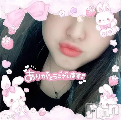 松本デリヘル Revolution(レボリューション) るか(20)の1月7日写メブログ「お礼💗」