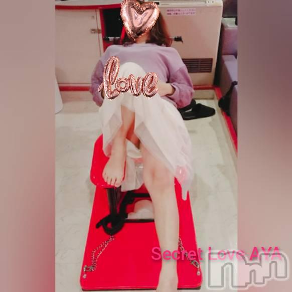 新潟デリヘルSecret Love(シークレットラブ) あや☆極上美熟女(43)の4月8日写メブログ「【本日出勤♪】」