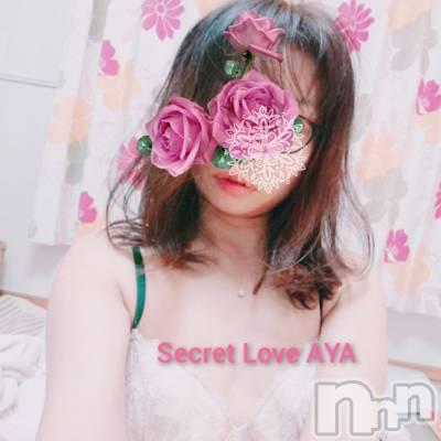 新潟デリヘル Secret Love(シークレットラブ) あや☆極上美熟女(43)の4月18日写メブログ「本日出勤❤️会いに来てね」