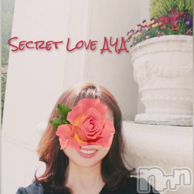 新潟デリヘル Secret Love(シークレットラブ) あや☆極上美熟女(43)の4月29日写メブログ「雨の日の」