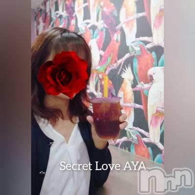 新潟デリヘル Secret Love(シークレットラブ) あや☆極上美熟女(43)の9月12日写メブログ「年齢と性欲」