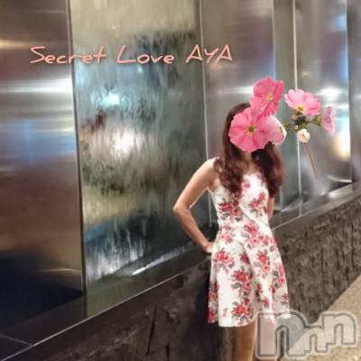 新潟デリヘル Secret Love(シークレットラブ) あや☆極上美熟女(43)の9月17日写メブログ「単身赴任の恋人」