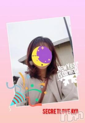 新潟デリヘル Secret Love(シークレットラブ) 新人あや☆極上美熟女(43)の12月28日写メブログ「エロいのが好き?」