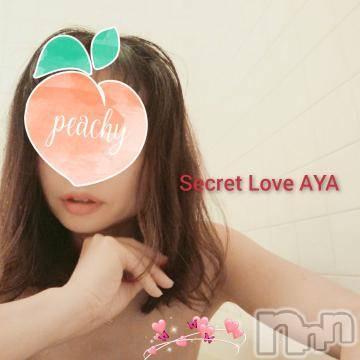新潟デリヘル Secret Love(シークレットラブ) あや☆極上美熟女(43)の2月23日写メブログ「人生相談!!」
