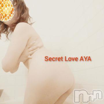 新潟デリヘルSecret Love(シークレットラブ) あや☆極上美熟女(43)の2021年2月23日写メブログ「世界観」