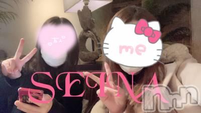 新潟デリヘル Minx(ミンクス) 聖那【新人】(24)の1月15日写メブログ「本日年明け初!!」