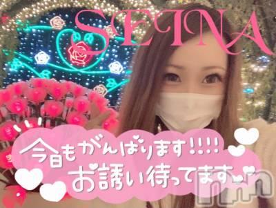 新潟デリヘル Minx(ミンクス) 聖那【新人】(24)の1月23日写メブログ「今日で……」