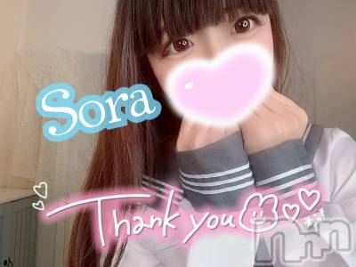 上越デリヘル 密会ゲート(ミッカイゲート) 空(そら)(19)の1月3日写メブログ「?お茶をくれたお兄さん?」