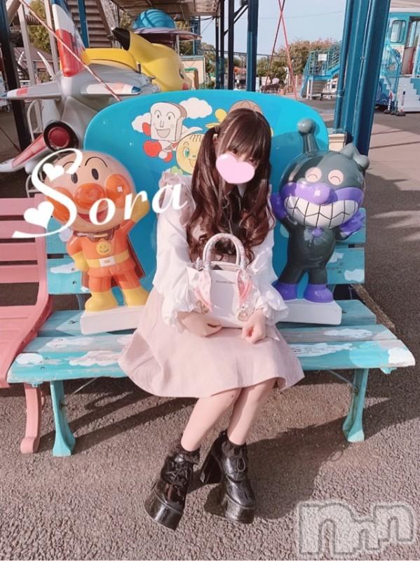 上越デリヘル密会ゲート(ミッカイゲート) 空(そら)(19)の2021年6月10日写メブログ「なつ!?」