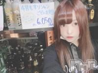 権堂キャバクラCLUB S(クラブ エス) 辰巳カリンの4月19日写メブログ「100〜出勤予定」