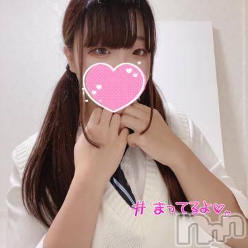 長野デリヘル バイキング りおん 激かわロリ系美少女♪(19)の12月26日写メブログ「?こすぷれ?」