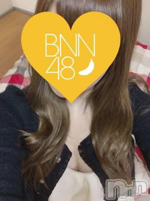 さつき『Fカップ美女』(24) 身長157cm、スリーサイズB89(F).W58.H88。上越デリヘル 60分9000円から遊べる!10代20代専門店BNN48(バナナフォーティーエイト)(バナナフォーティーエイト)在籍。