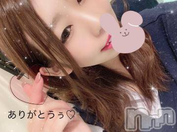 新潟ソープ 全力!!乙女坂46(ゼンリョクオトメザカフォーティーシックス) みん(23)の12月28日写メブログ「10日間ありがとうっ?」