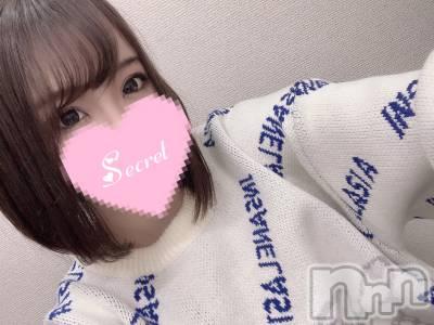 上越デリヘル LoveSelection(ラブセレクション) ゆめ(22)の2月20日写メブログ「6日目🌟」