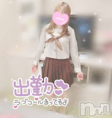 新潟手コキ sleepy girl(スリーピーガール) 新人えまちゃん(20)の3月5日写メブログ「制服」