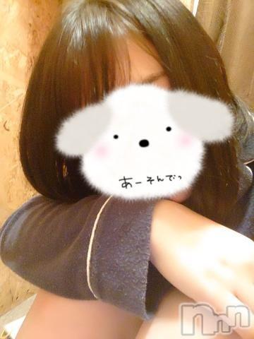 新潟手コキsleepy girl(スリーピーガール) 新人かなちゃん(19)の2021年2月23日写メブログ「悩み」