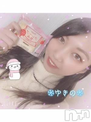 長岡デリヘル club EMODA(クラブエモダ) ゆきの(19)の12月30日写メブログ「いちゃいちゃ♪」