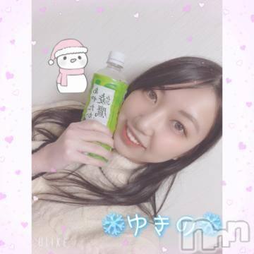 長岡デリヘル club EMODA(クラブエモダ) ゆきの(19)の12月31日写メブログ「しゃっこいお茶♪」