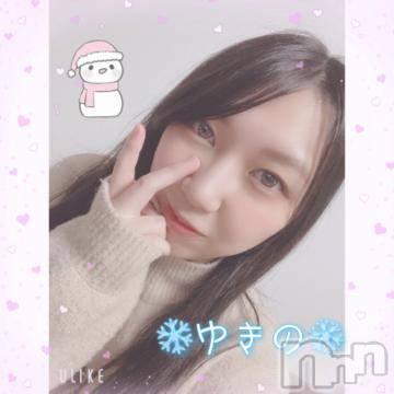 長岡デリヘル club EMODA(クラブエモダ) ゆきの(19)の12月31日写メブログ「vivianって可愛いよね!」