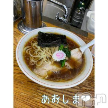 長岡デリヘル club EMODA(クラブエモダ) ゆきの(19)の12月31日写メブログ「どこの青島が好きですか?」
