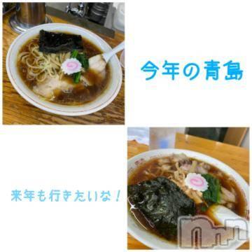 長岡デリヘル club EMODA(クラブエモダ) ゆきの(19)の12月31日写メブログ「青島へのお礼日記♪」