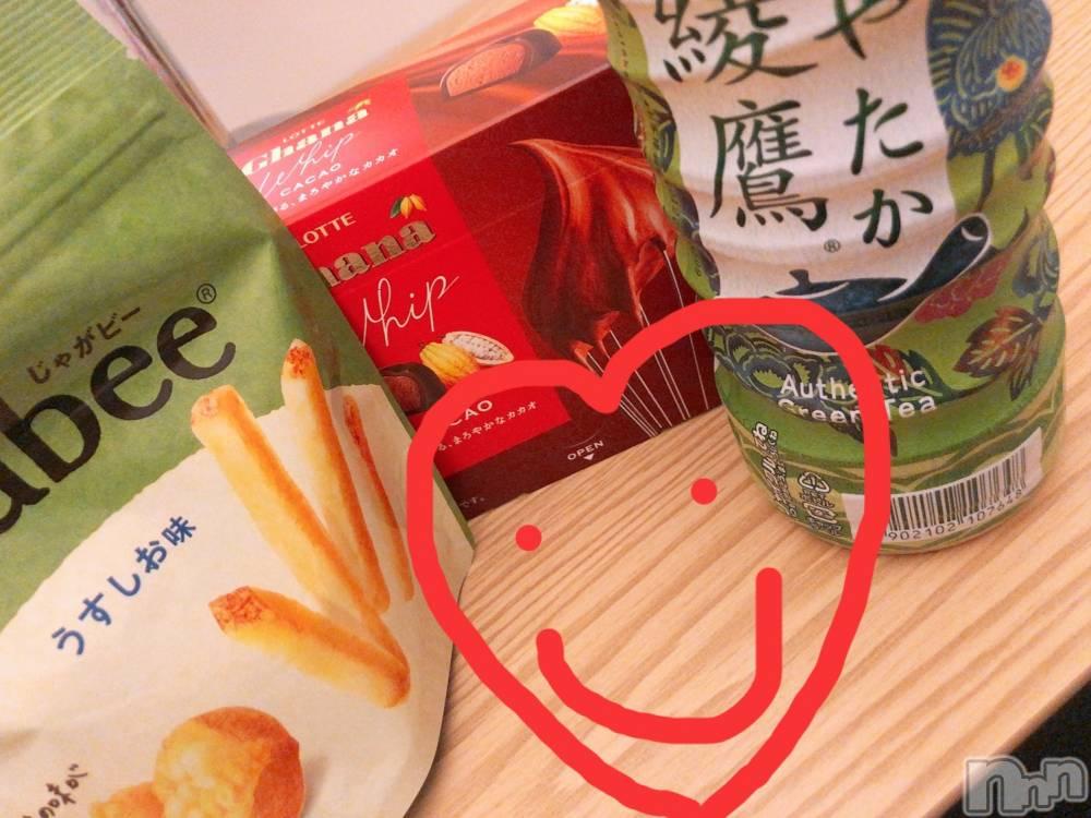 新潟手コキsleepy girl(スリーピーガール) 新人ねるちゃん(20)の5月4日写メブログ「目覚めてしまった、、、」