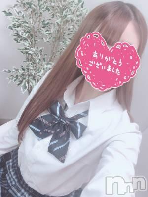 新潟手コキ sleepy girl(スリーピーガール) ねるちゃん(20)の10月9日写メブログ「マイガール限定で😳」