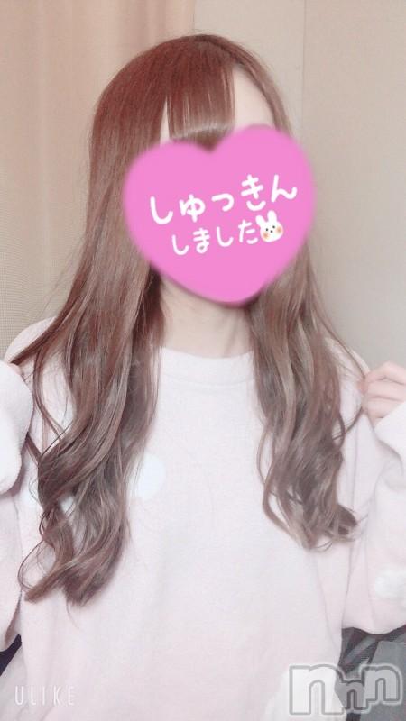 新潟手コキsleepy girl(スリーピーガール) ねるちゃん(20)の2021年9月14日写メブログ「好きになる事はない💔」
