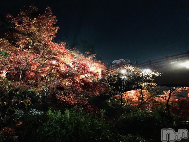 新潟手コキsleepy girl(スリーピーガール) ねるちゃん(20)の2021年9月14日写メブログ「どうかな~🙄」