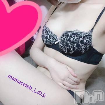 長岡人妻デリヘル mamaCELEB(ママセレブ) 体験 しのぶ(28)の12月19日写メブログ「小さな幸せ.....?」