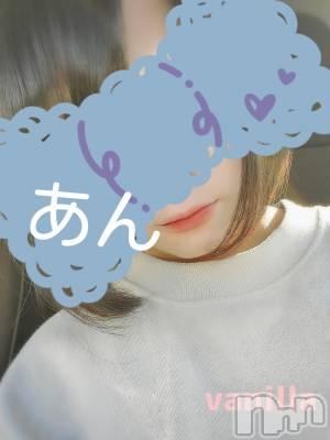 松本デリヘル VANILLA(バニラ) あん(20)の12月17日写メブログ「出勤したよ、ドキドキ(O.O;)」