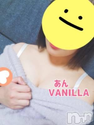 松本デリヘル VANILLA(バニラ) あん(20)の1月12日写メブログ「何気なく」