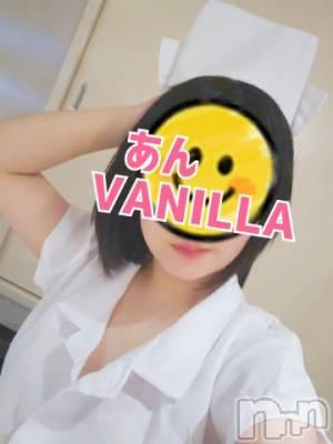 松本デリヘル VANILLA(バニラ) あん(20)の1月16日写メブログ「出勤報告です~(」・ω・)」